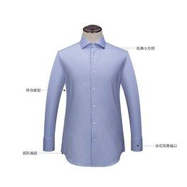 男士长袖衬衣10